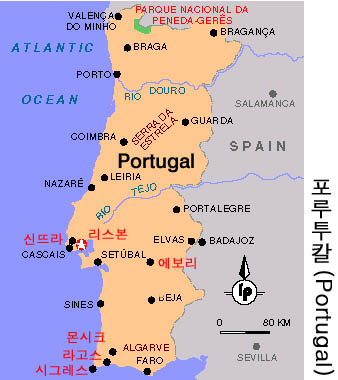 [IMG]http://www.shoestring.co.kr/destinations/europe/map/portugal.jpg[/IMG]